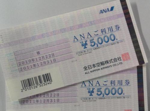2011.12土産