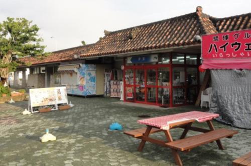 2012沖縄3