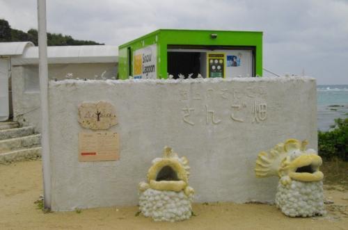 2012沖縄67