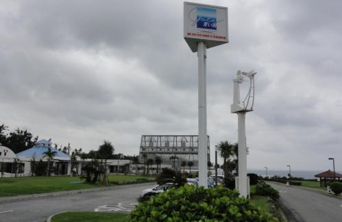 2012沖縄65