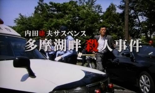 2012.7ドラマ