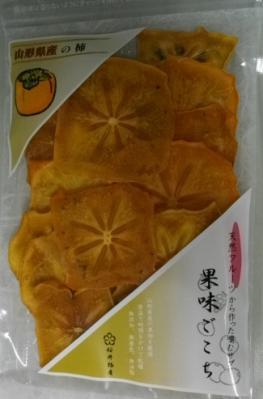 2012.8酒田土産4