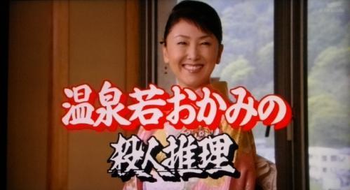 2012.8ドラマ