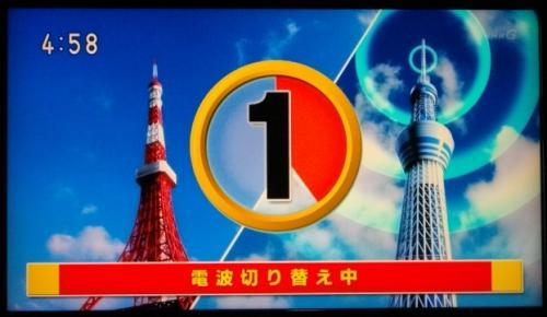 2012.12受信障害