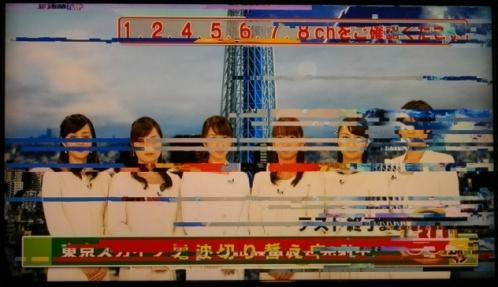 2012.12受信障害3