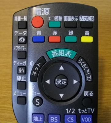 2013.2 3F用TV4