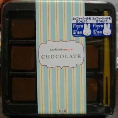 生チョコ比較3