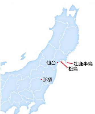 2013.3那須・仙台