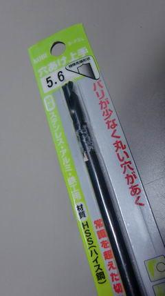 CIMG4206.jpg