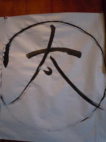 taiji-class_1.jpg