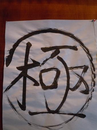 taiji-class_4.jpg