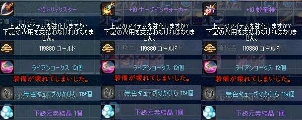 ScreenShot0524_223305144.jpg