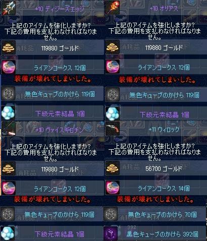 ScreenShot0528_011433578.jpg