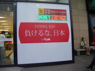 20100330 001