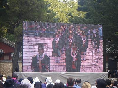 20100330 077