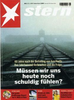 過去と向き合うドイツ