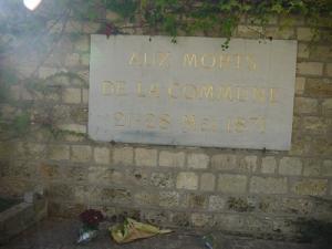 連盟兵の壁