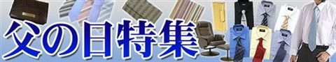titinohi_R_R.jpg