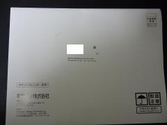 775112181.jpg