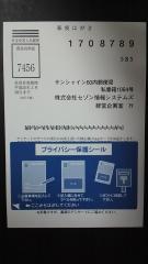 96401201.jpg