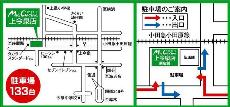 120420kamiimatizu-thumb-800x375-25971.jpg