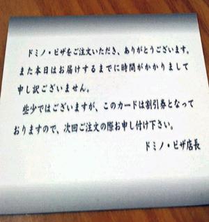 20120922_194112.jpg