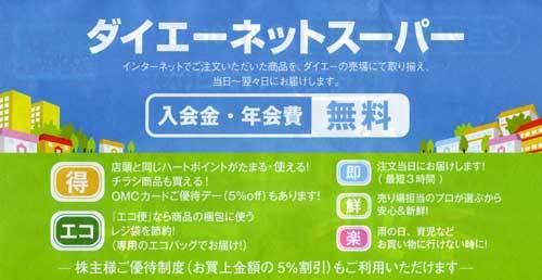 2012_0130_04.jpg