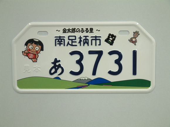 hyoshiki002.jpg