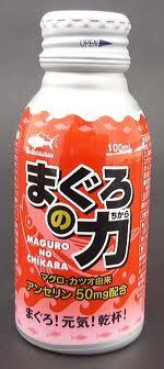 magurono.jpg