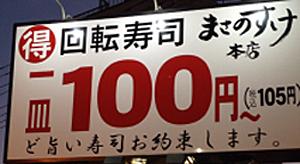 masanosuke.jpg