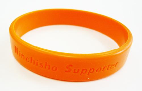 orange20ring.jpg