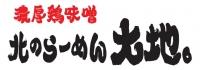 shop_image_20120308115726.jpg