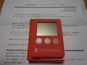 P1070602.jpg