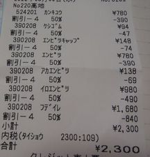 P5020348.jpg