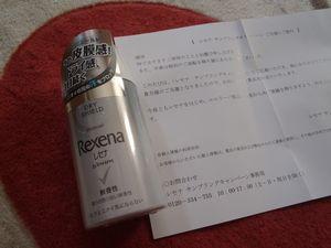 P5180408.jpg