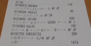 PA011153.jpg