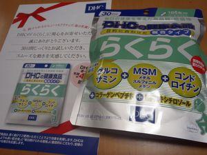 PC080474.jpg