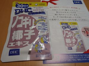 PC080475.jpg