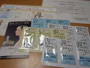 PC170521.jpg