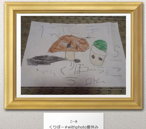 maesutoro-4.jpg
