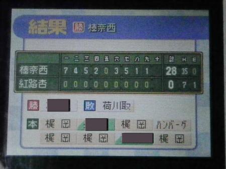 IMGP6736謾ケ_convert_20101113234324