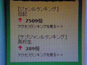 IMGP2505_convert_20100613201805.jpg
