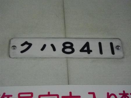 IMGP3460_convert_20100729084457.jpg