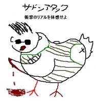 G-DRAGON+鶏