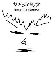 V.l+顔