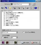 Dxtory4.jpg