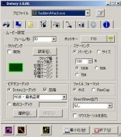 Dxtory5.jpg