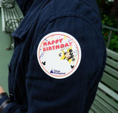 ディズニー4誕生日
