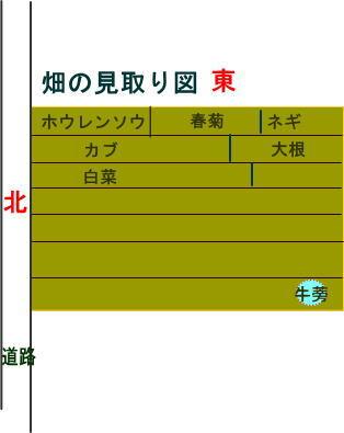 misyou20100911.jpg