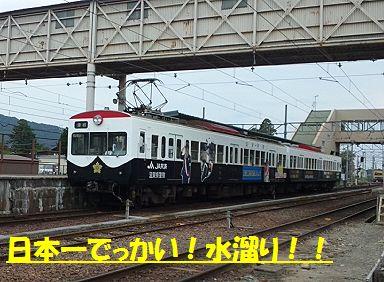 120930_102828.jpg